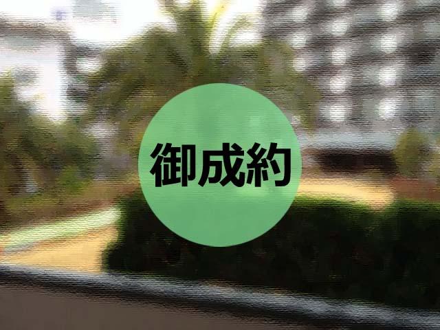 静岡県伊豆市修善寺