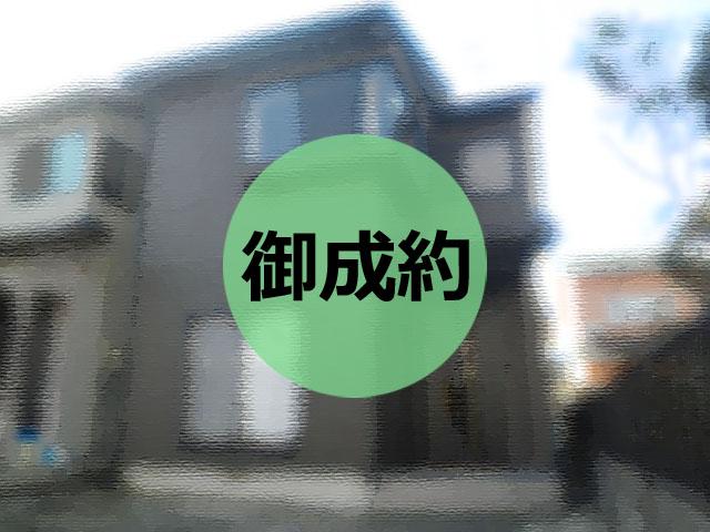金沢市矢木2丁目