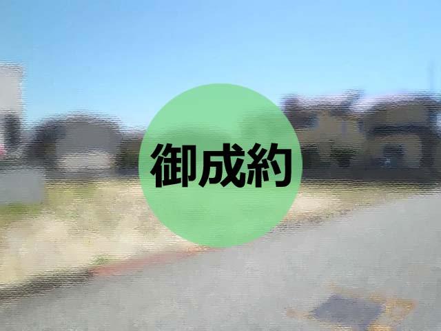 金沢市諸江町上丁