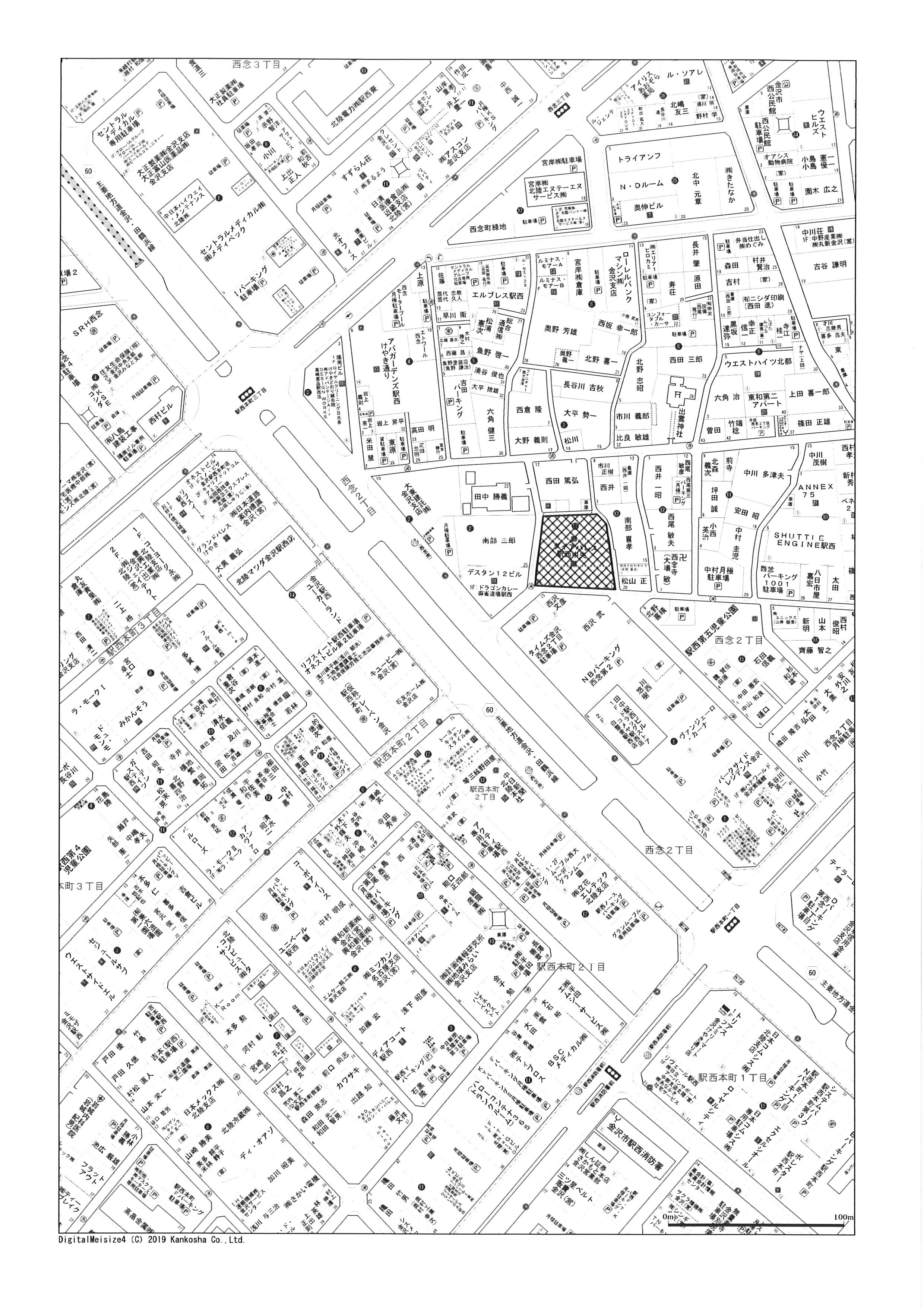 【オーナーチェンジ】金沢市西念2丁目