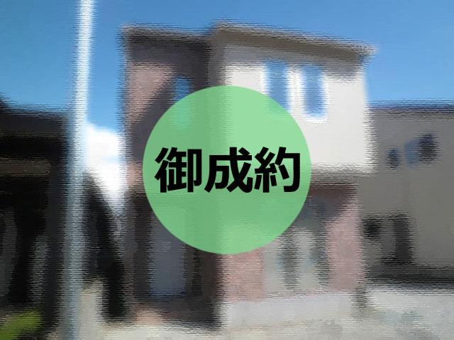 金沢市額新保1丁目A号棟