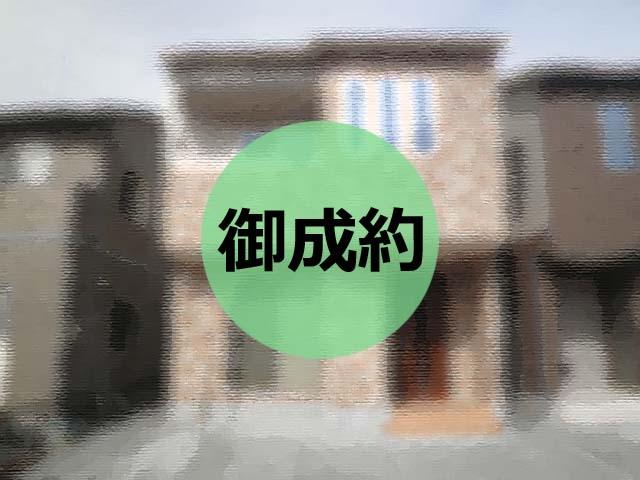 金沢市糸田1丁目A棟